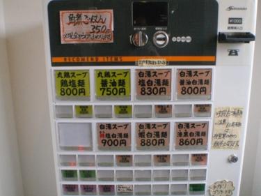 P9200711