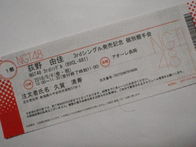 P5027160